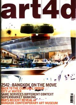 art4d magazine cover