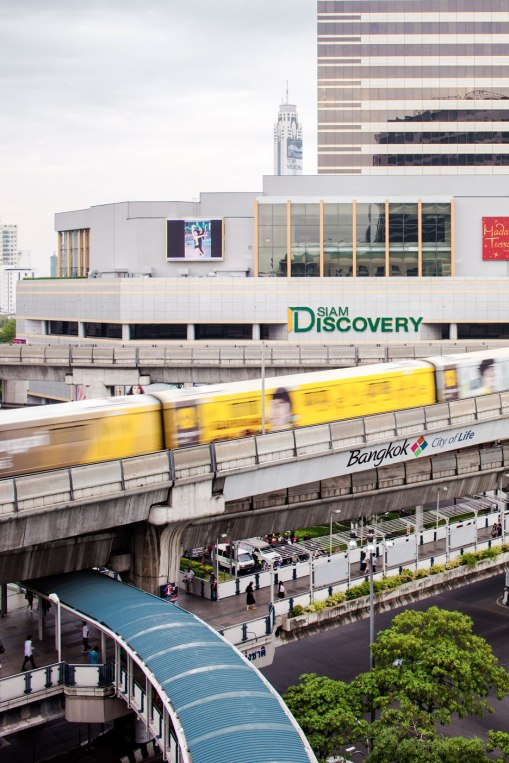 Siam Discovery Renovation by DBALP