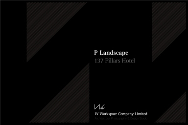 Intro-137PillarsHotel