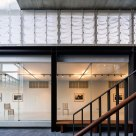 Patana Gallery by Studiomake