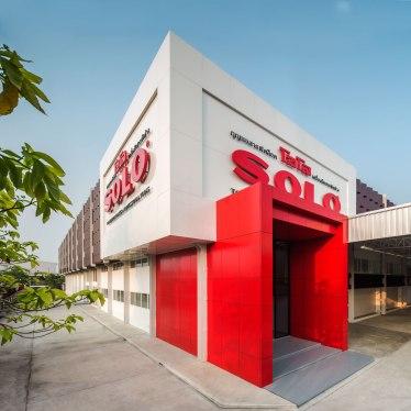 Solo Warehouse by AUN Design Studio