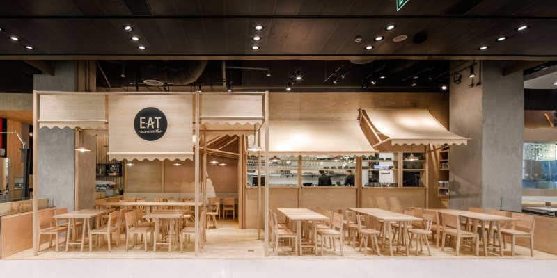 Eat @Emquartier by Onion