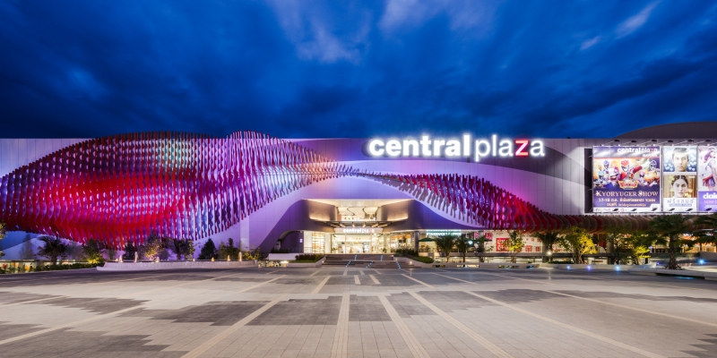 CPN Central Plaza Rayong