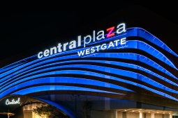 Central West Gate facade design by FOS » Foundry Of Space