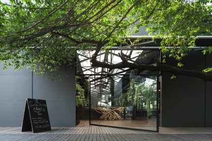 The Summer House restaurant by DBALP @ The Jam Factory