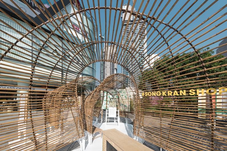 Emquartier Songkran Shop