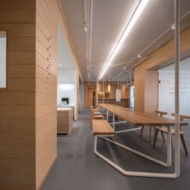 Inteltion Office by Onion