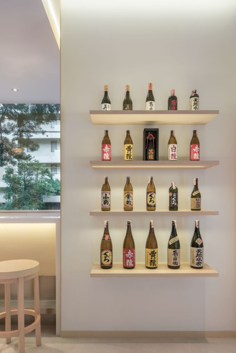 Sake Forest by Fast Space Design