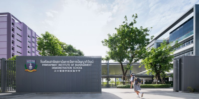Satit PIM • Landscape Architects » Shma