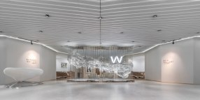 WONJIN at Gaysorn Village • Architects » AUN Design Studio