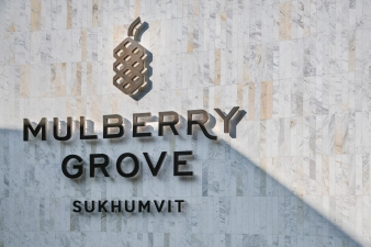 Mulberry Grove Sale Office by MQDCMulberry Grove Sale Office by MQDC