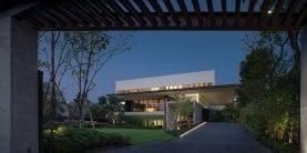 Casa Cloud by Boon Design
