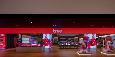 True Shop at Central World by DBALP